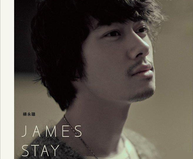 [Album Review] James Yang 楊永聰 – Stay (2014)