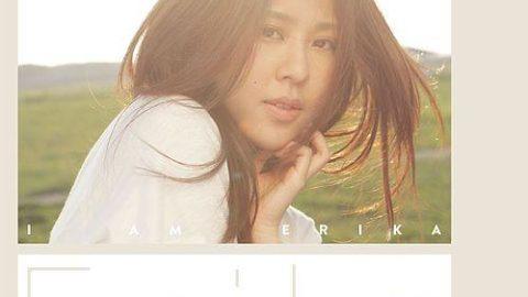 [Album Review] Erika 劉艾立 – I Am Erika (2016)