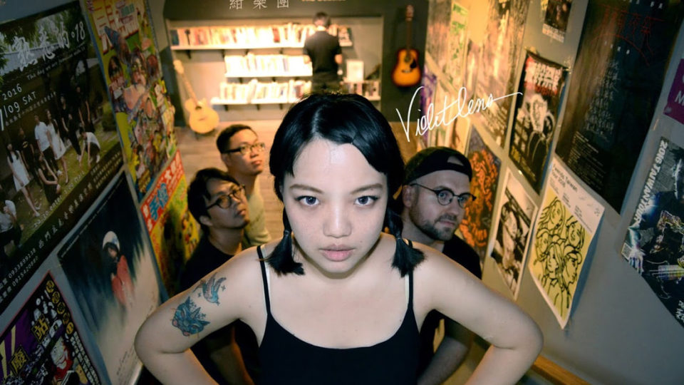 Interview with Violet Lens – 紺樂團: Approaching East-Meets-West Music Through A Different Lens