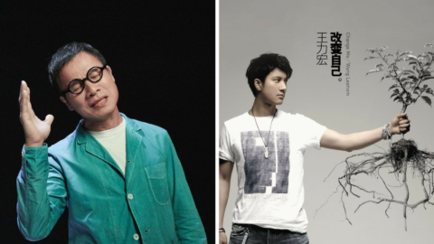 From Luo Ta-You To Wang Leehom – A Crash Course On Environmental Activism in Taiwanese Music