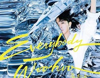 Sodagreen Frontman Wu Qing Fen Releases Disco-Inspired Single 'Everybody Woohoo' Featuring 9m88