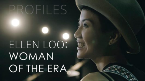 Profiles #1: Ellen Loo 盧凱彤 – Woman of the Era