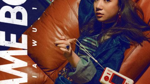 Mandopop R&B Princess Julia Wu 吳卓源 To Release Latest Album '1994 依舊舊事' 18th December