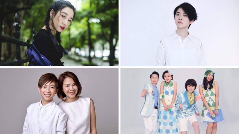Esplanade's Singapore Huayi Festival Presents Julia Wu, Yoyo Sham, Wonfu & The Freshman In 2019's  In::Music Collective