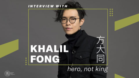 Interview with Khalil Fong 方大同 – Hero, Not King