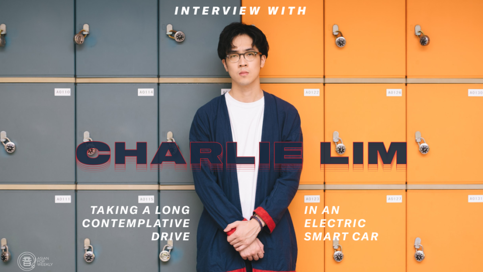 Interview with Charlie Lim – Taking a Long Contemplative Drive in an Electric Smart Car