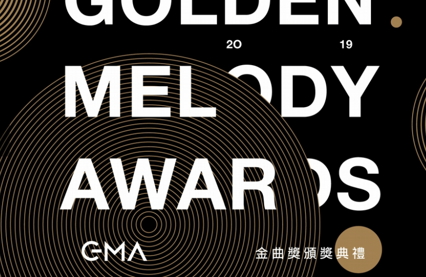 The 30th Golden Melody Awards Full Nominations List