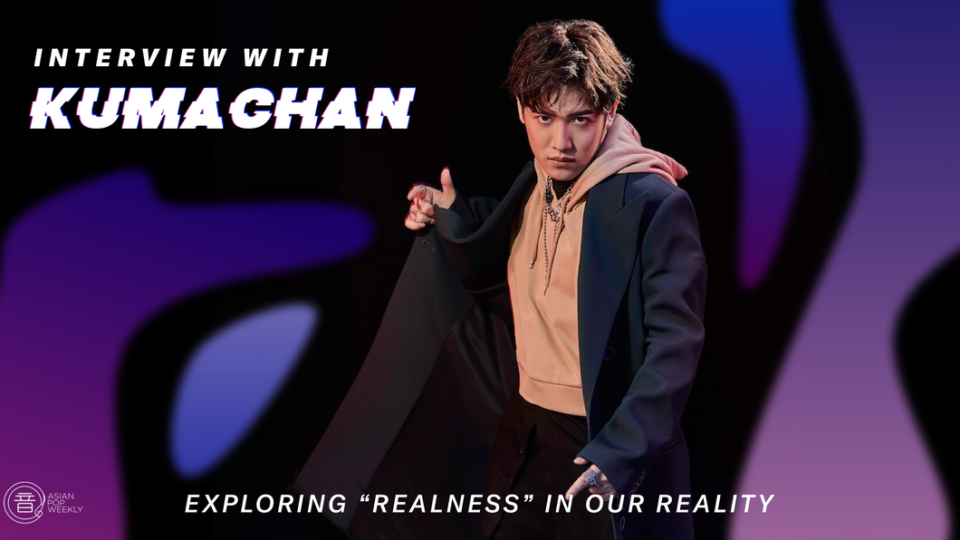 Interview with Kumachan 熊仔 – Exploring 'Realness' in our Reality