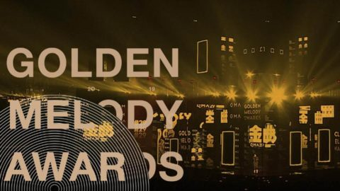 30th Golden Melody Awards – Full Winners' List