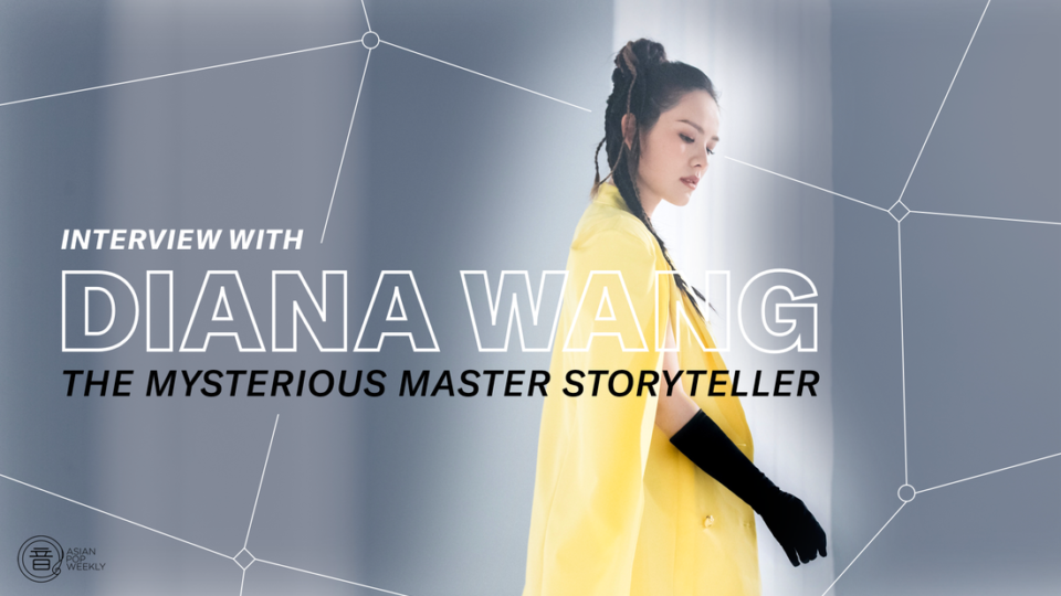 Interview with Diana Wang 王詩安 – The Mysterious Master Storyteller
