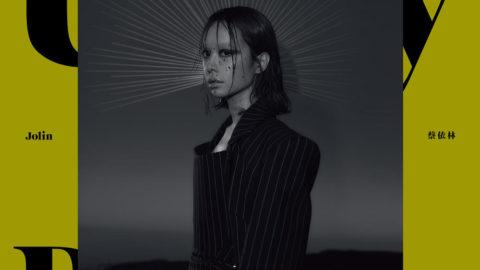 [Album Review] Jolin Tsai 蔡依林 – Ugly Beauty  怪美的 (2018)