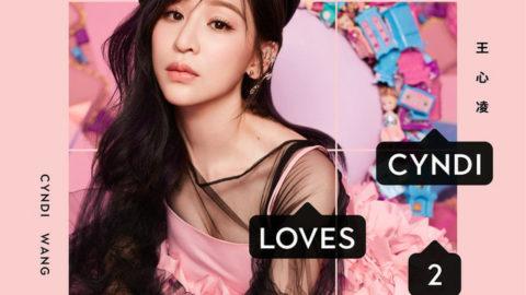 [Album Review] Cyndi Wang 王心凌 – CYNDILOVES2SING 愛·心凌 (2018)