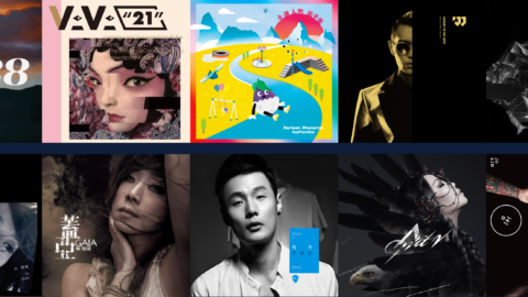 The End of an Era: 10 Decade-defining Mandopop Albums (2010-2019)