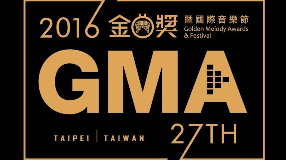 27th Golden Melody Awards – Nominees List