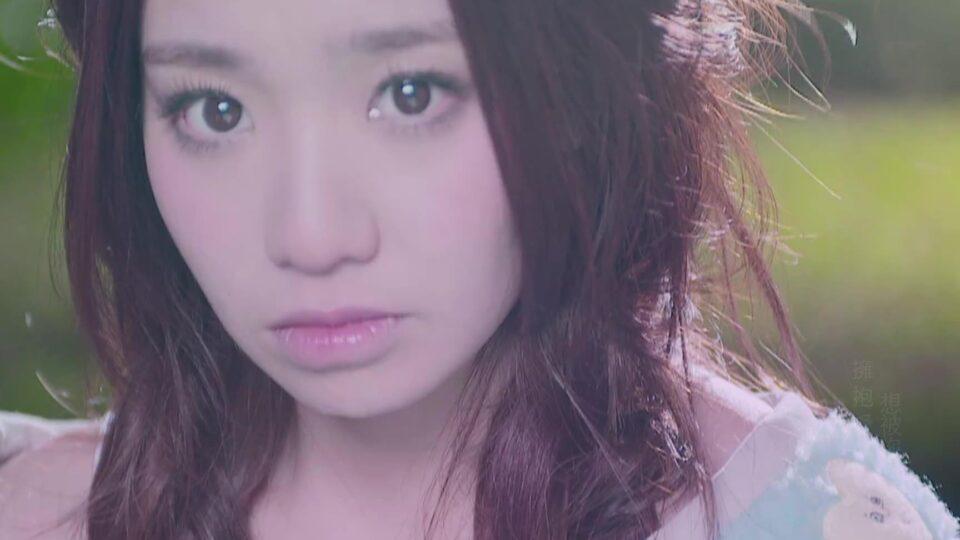 [Lyric Translation] Kimberley Chen 陳芳語 – 分手說愛你 Breaking Up To Show I Love You