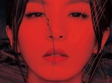 [Album Review] Hebe Tien 田馥甄 – Insignificance 渺小 (2013)