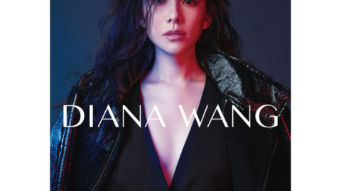 [Album Review] Diana Wang 王詩安 – Diana Wang EP (2016)