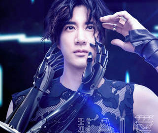 [Single Review] Wang Leehom 王力宏 – A.I. Love A.I. 愛 (September, 2017)