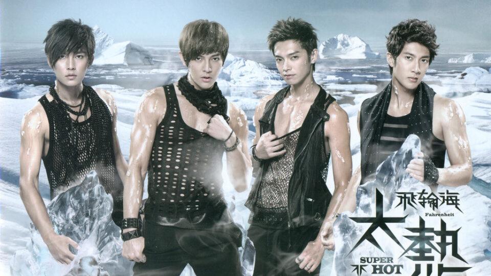Fahrenheit 飛輪海 – Super Hot (2010)