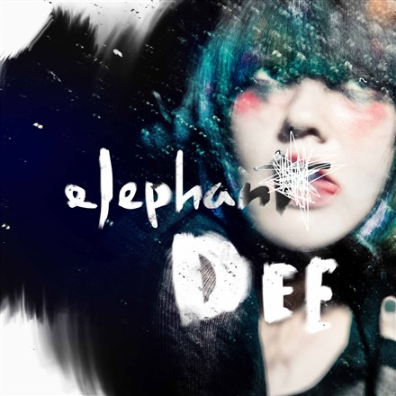 [Album Review] Elephant Dee – Self-Titled EP (2014)
