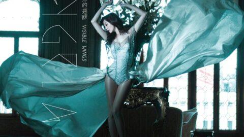 [Album Review] Angela Chang 張韶涵 – Visible Wings 有形的翅膀  (2012)
