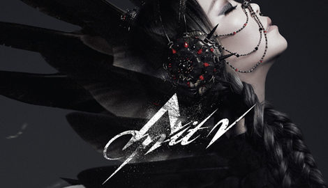 [Album Review] A-Mei 張惠妹 – AMIT2 (2015)