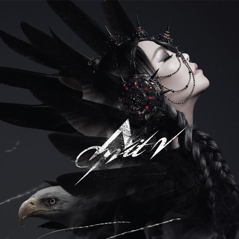 [Album Review] A-Mei 張惠妹 – AMIT2 (2015)