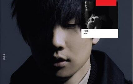 [Album Review] JJ Lin 林俊傑 – She Says 她說 (2010)