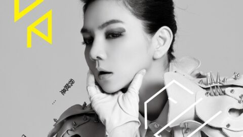 [Album Review] Ella 陳嘉樺 –  I Am… Ella Chen 我就是。。。ELLA陳嘉樺 (2012)