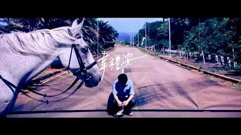 [Lyric Translation] William Wei 韋禮安 – We'll Never Know