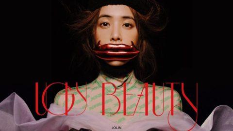Jolin Tsai 蔡依玲 Announces 14th Studio Album 'Ugly Beauty 怪美的'