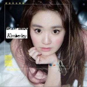 [Album Review] Kimberley Chen 陳芳語 – Kimberley首張同名專輯 (2012)