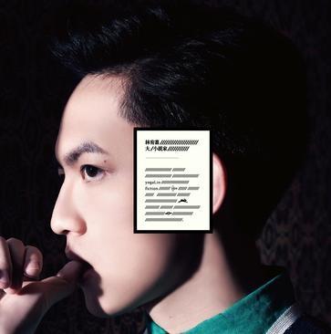 [Album Review] Yoga Lin 林宥嘉 – Fiction 大小說家 (2012)