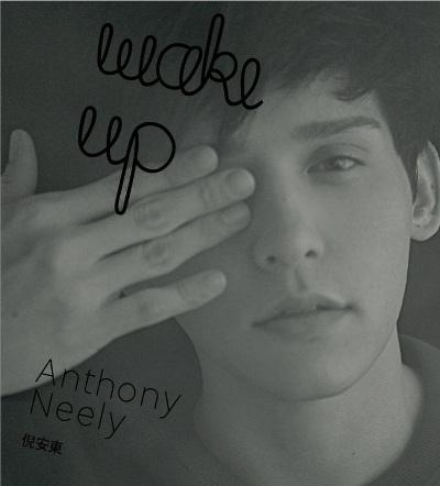 [Album Review] Anthony Neely 倪安東 – Wake Up (2012)