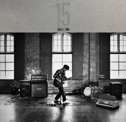 [Album Review] Khalil Fong 方大同 – 15 (2011)