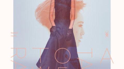 [Album Review] Rainie Yang 楊丞琳 – A Tale of Two Rainie 雙丞戲 (2014)