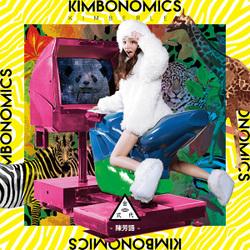 [Album Review] Kimberley Chen 陳芳語 – Kimbonomics 金式代 (2013)
