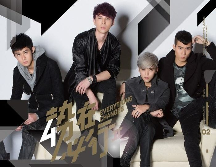 [Album Review] Imperative 2 勢在必行 – Everything Changes (2014)