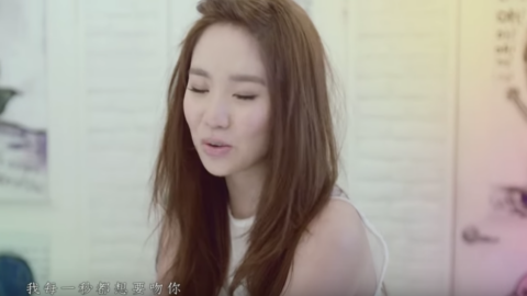 [Lyric Translation] Kimberley Chen 陳芳語 – Love You 愛你