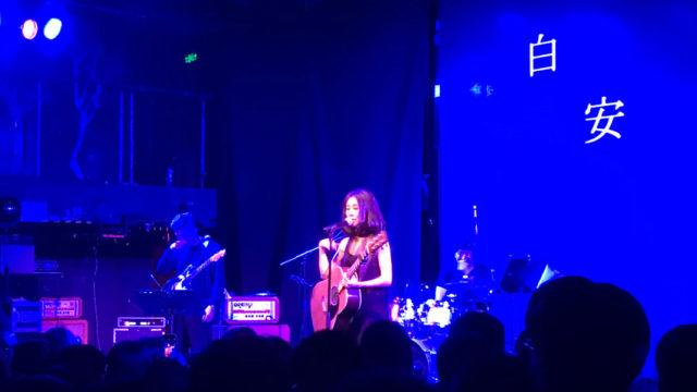Live Review: Ann Bai 白安  我們的時代 Our Era Tour @ MAO Livehouse, Shanghai (27 Apr 2019)