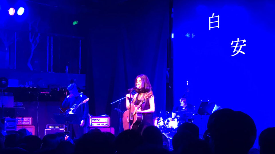 Live Review: Ann Bai 白安  我們的時代 Our Era Tour @ MAO Livehouse, Shanghai (27 Apr 2019)