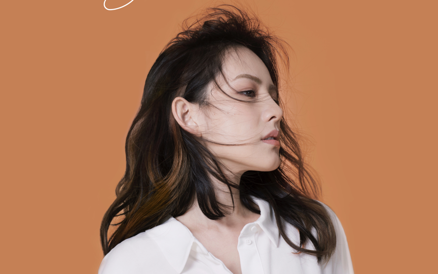 Diana Wang 王詩安 Releases Summery New Single 'Good Times'