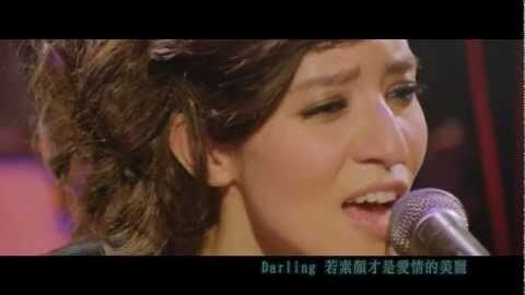 [Lyric Translation] Lara Veronin 梁心頤 – Darling