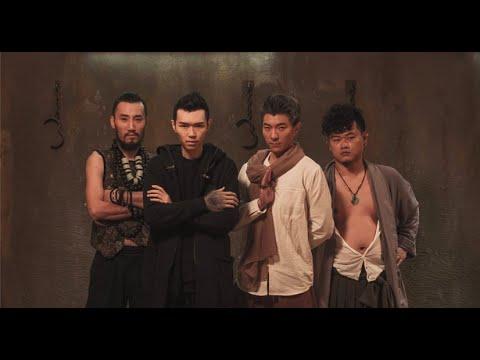 [Lyric Translation] Khalil Fong 方大同 – Wu Kong 悟空