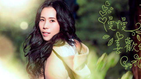 Karen Mok 莫文蔚 Celebrates 25 Years In The Industry With New Single