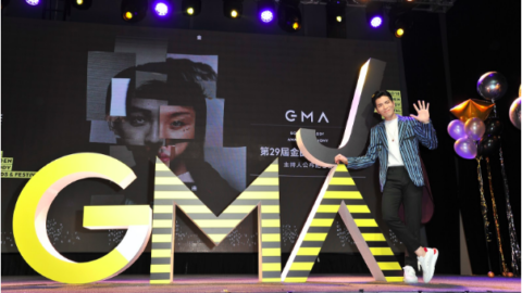 Jam Hsiao 蕭敬騰 To Host 2018 Golden Melody Awards