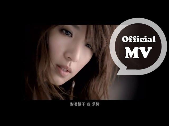 [Lyric Translation] Hebe Tien 田馥甄 – Leave Me Alone 寂寞寂寞就好