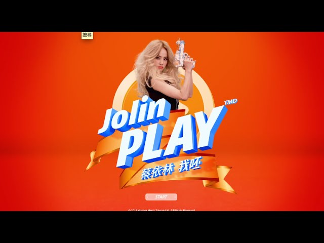 [Lyric Translation] Jolin Tsai 蔡依林- Play 呸