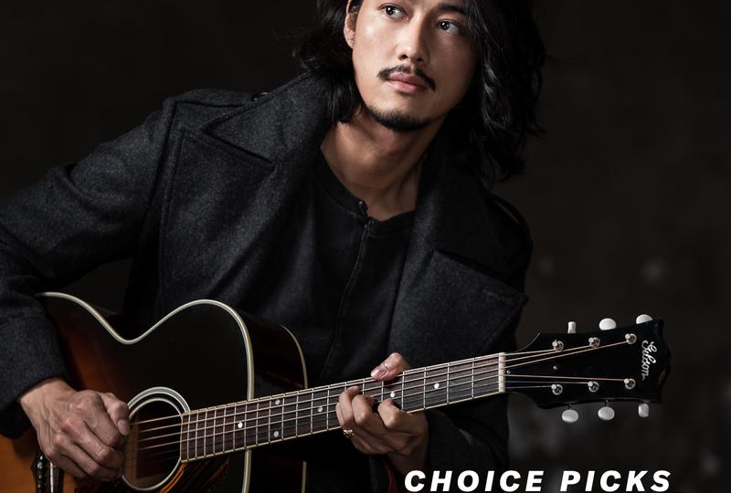 Choice Picks_James Yang 楊永聰