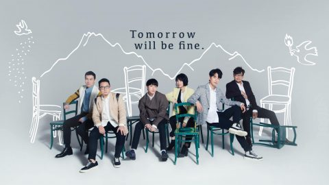 [Lyric Translation] Sodagreen 蘇打綠 – Tomorrow Will Be Fine.